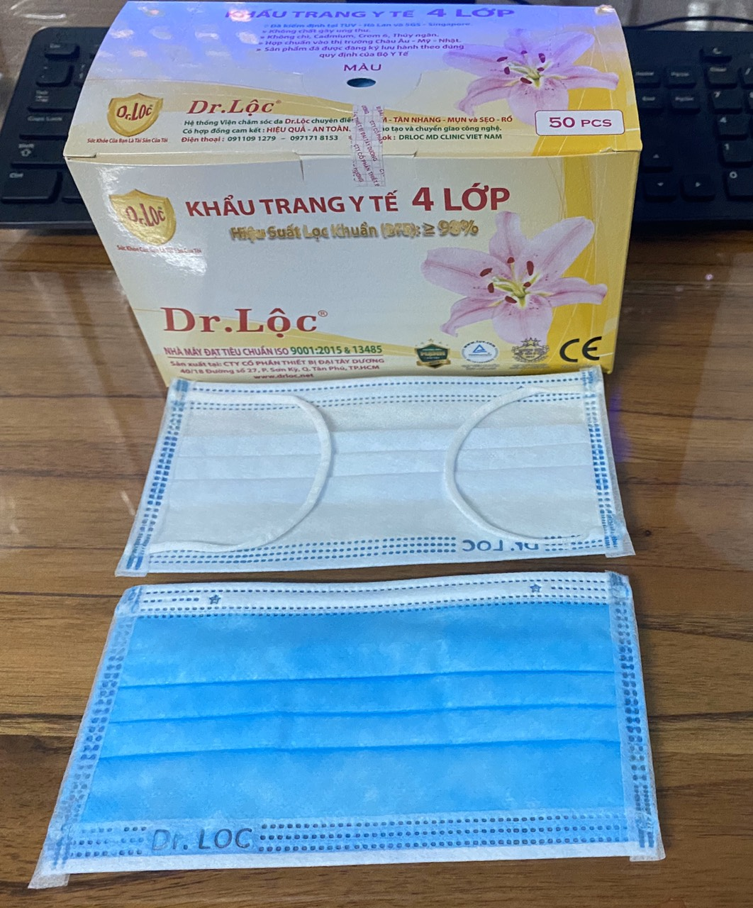Disposable Medical Face Mask - 4 Ply-full