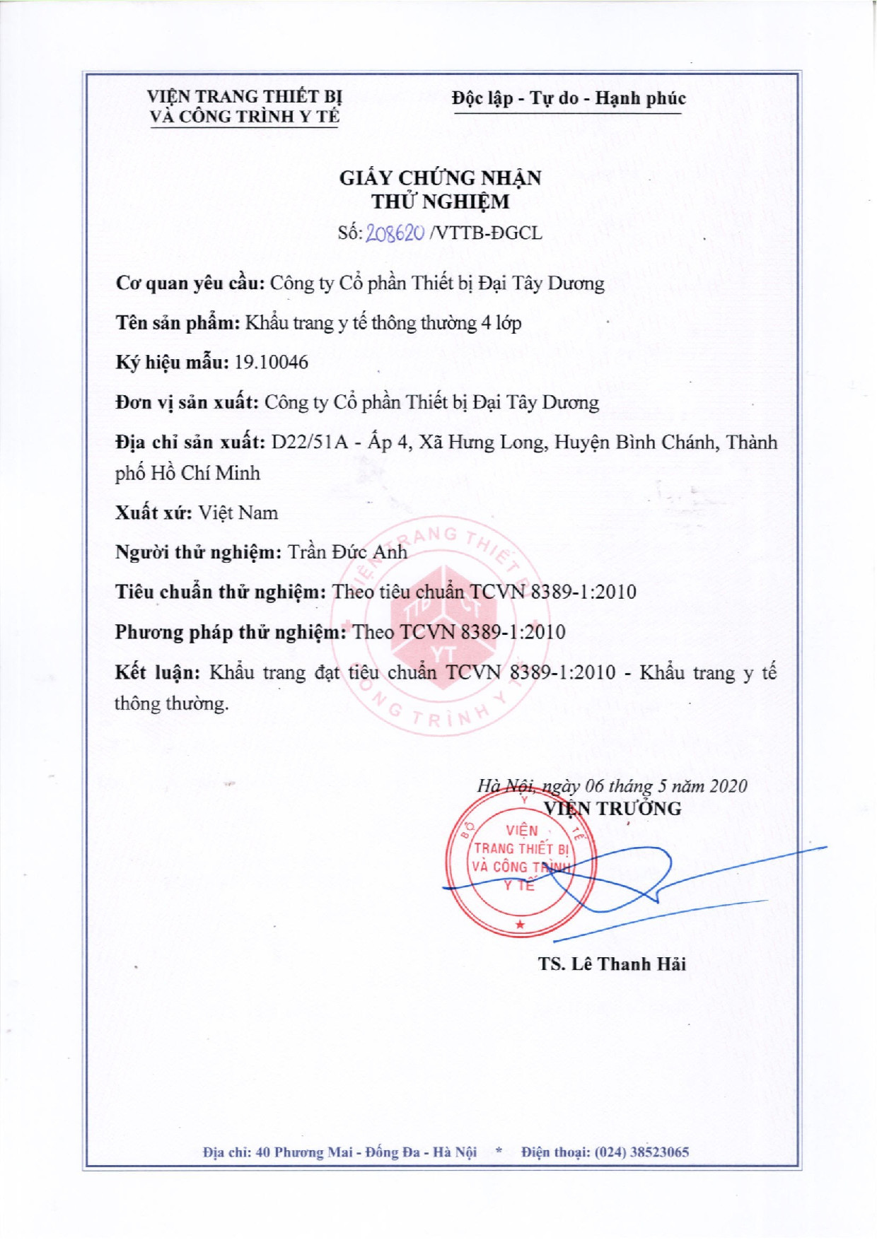 Test certification - KQ 208520